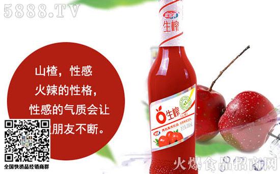 宏宝莱果汁价格