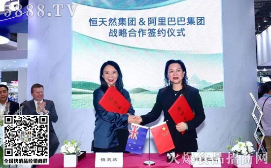 恒天然集团全系列产品亮相进博会,签约182.2亿元人民币!