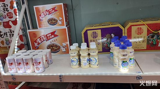 山东国泰食品