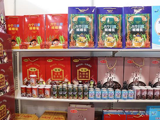 山�|光禾食品�料有限公司