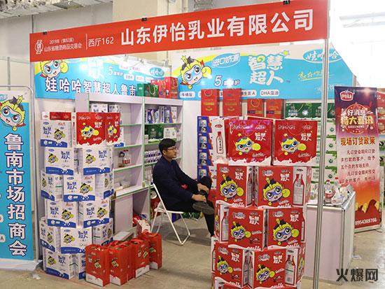 山东伊怡乳业优德88免费送注册体验金亮相糖酒会现场