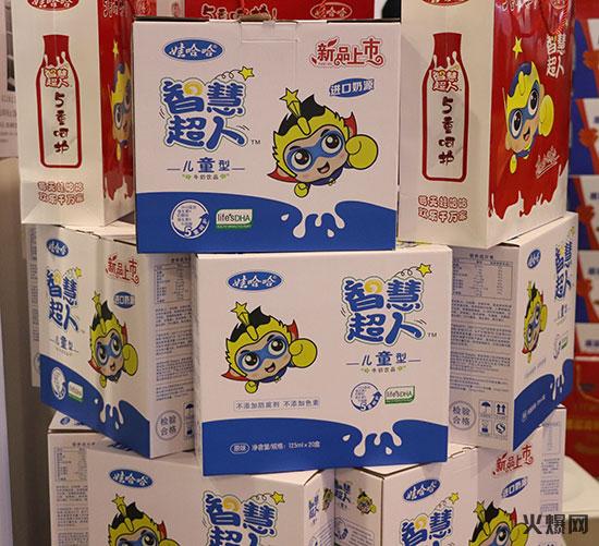 娃哈哈智慧超人牛奶饮品儿童型
