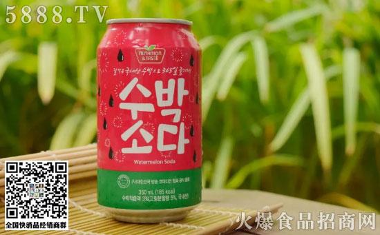 韩国西瓜苏打水饮料