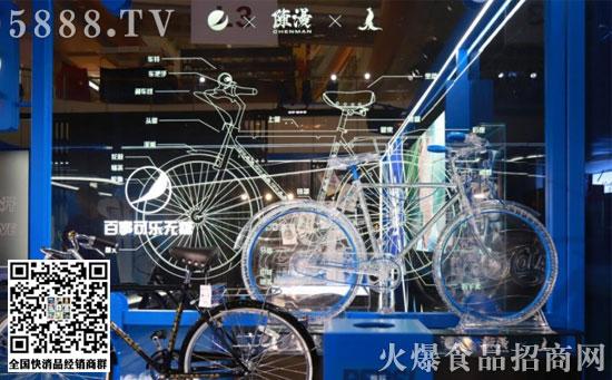 百事X陈漫X凤凰的全透明式联名款自行车