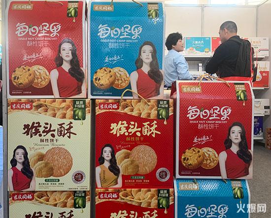 吉庆同福饼干礼盒
