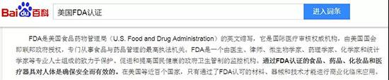 我们总说的美国FDA绿色通道,到底意味着什么?有多难进入?
