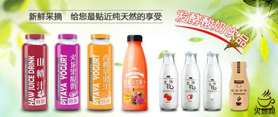 安徽伟强饮品有限公司