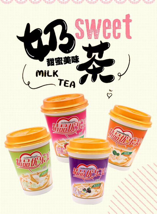 市场火爆,商机无限!佳利食品奶茶高品质产品,等您来!