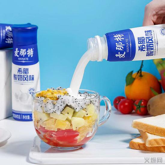 对战安慕希,麦那特希腊风味酸奶新品上市!