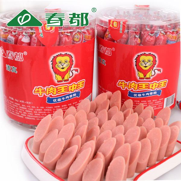 优级牛肉香肠2