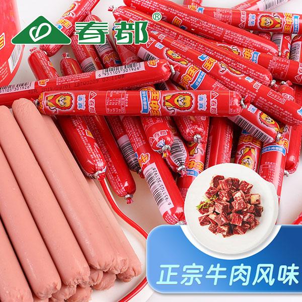 优级牛肉香肠4