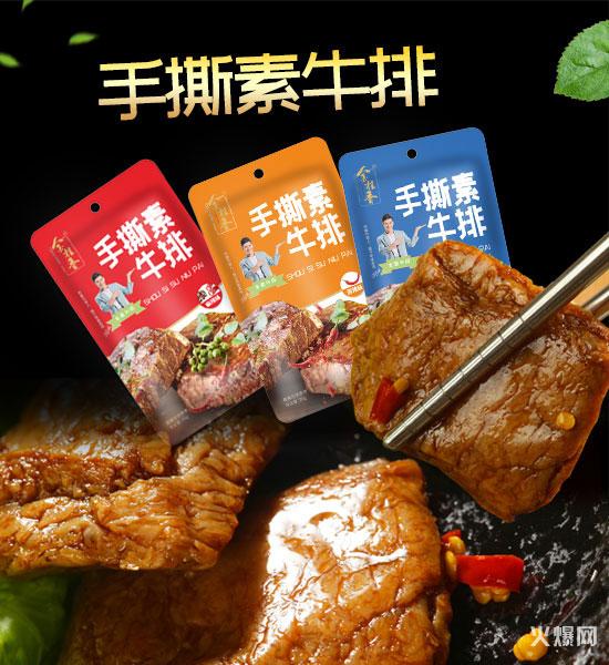 金桂香礼盒产品系列