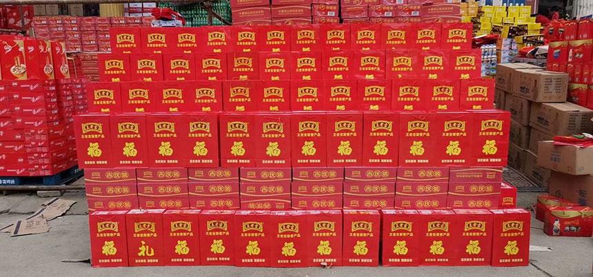 漯河市华谊兄弟食品有限公司