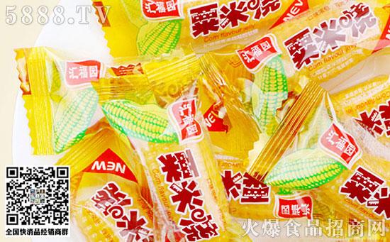 汇福园玉米软糖价格