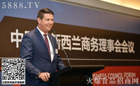 新西兰贸易发展局总经理劳伦斯在中新商务理事会会议发表致辞