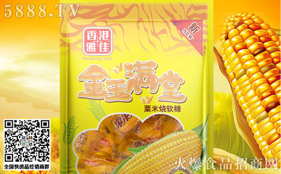 雅佳玉米软糖价格