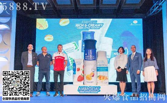 伊利集团在新加坡成功举办安慕希东南亚上市发布会