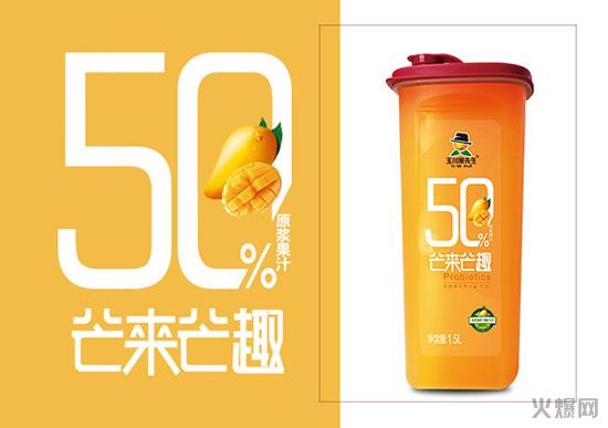 玉川果先生乳酸菌果汁饮品