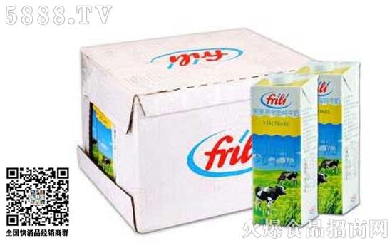 芙莱蒂牛奶饮品价格