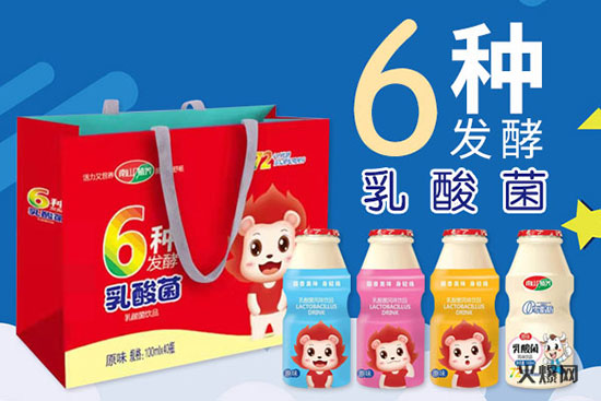 湘潭圣牧乳业有限公司-新闻图