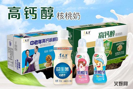 湘潭圣牧乳业有限公司-新闻图2