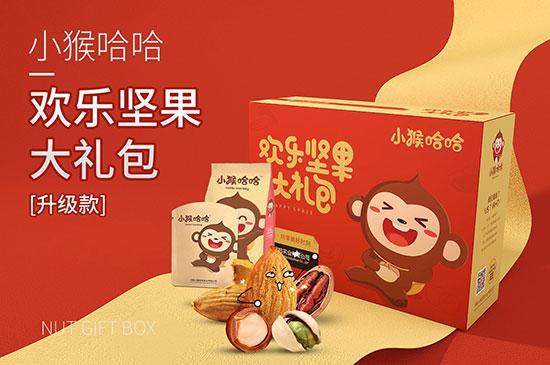 小食品大产业,小猴哈哈,万亿市场,火热来袭!