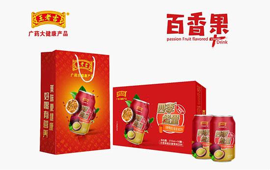 王老吉百香果维生素果味饮料