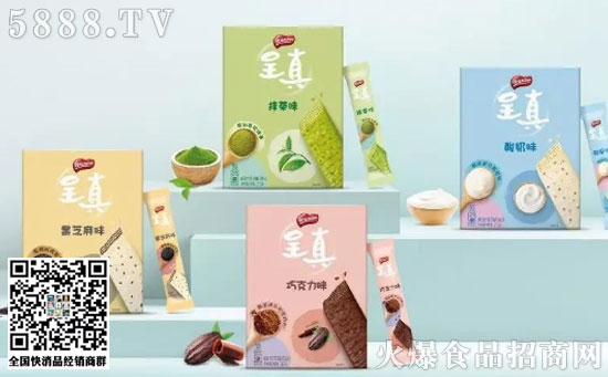 威化新产品零食
