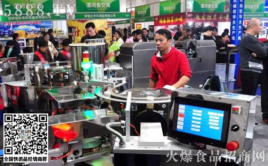 2020漯河食品博览会如何宣传推广?