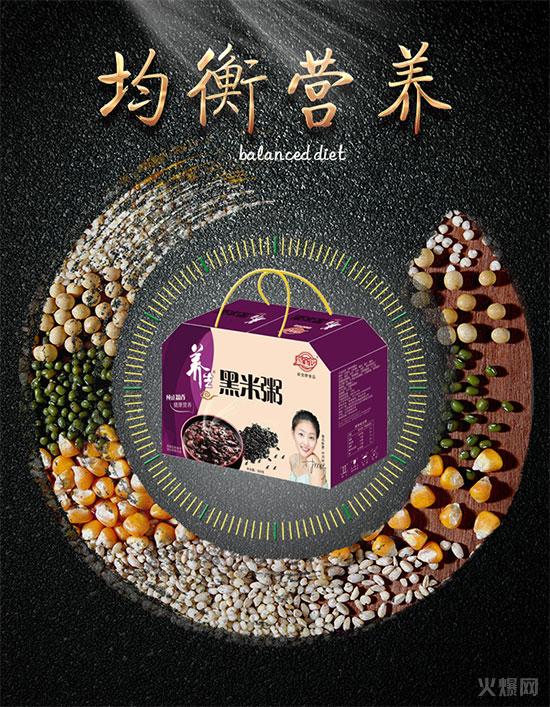 新宝锣黑米粥