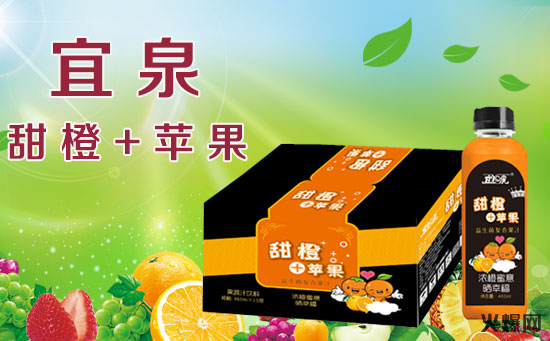 【新品上市】宜泉益生菌复合果蔬汁,打响春节营销新玩法!