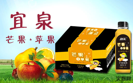 健康饮品席卷市场,宜泉益生菌复合果蔬汁,抢占果汁大市场!
