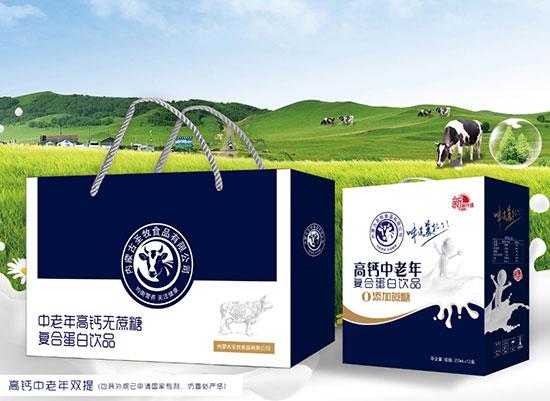 圣牧蛋白饮品春节礼盒火爆招商!