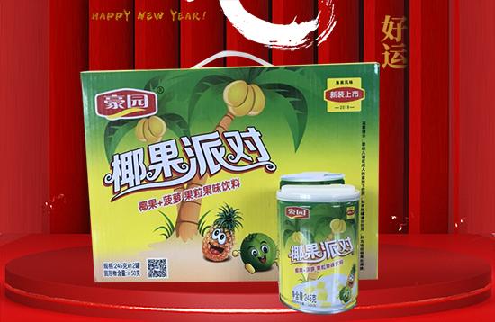 豪园椰果派对果粒果味饮料