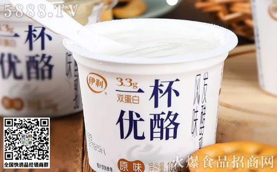 一杯优酪酸奶