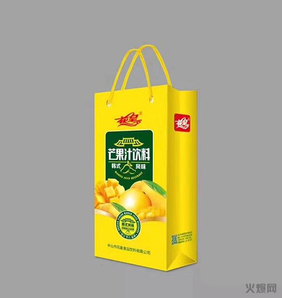 主攻礼盒市场,中山市花皇食品饮料礼盒产品点燃春节市场,不容错过!
