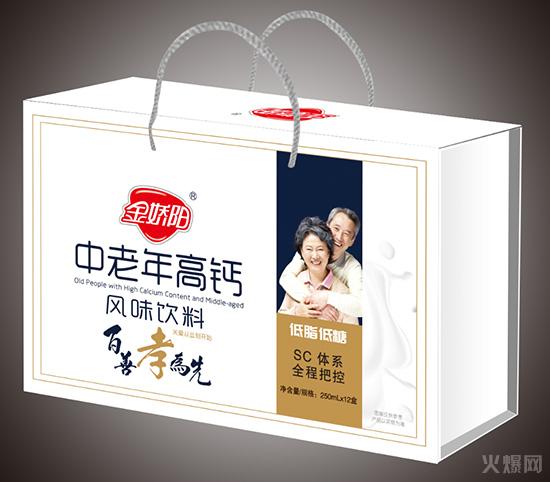 标准木盒-中老年高钙1
