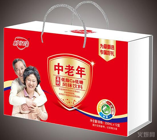 标准木盒-中老年高钙3