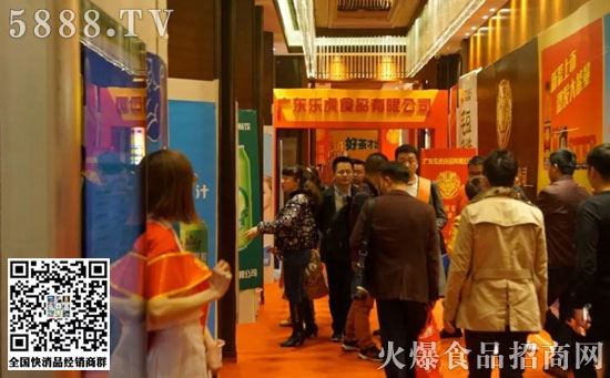 2020成都春季糖酒会布展酒店之西藏饭店