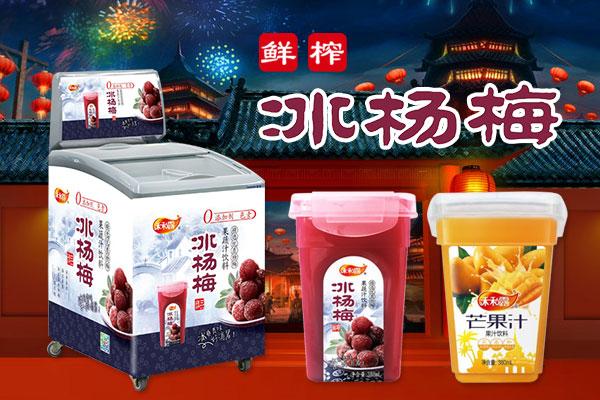 贵州禾和露食品有限公司-新闻图2(2)