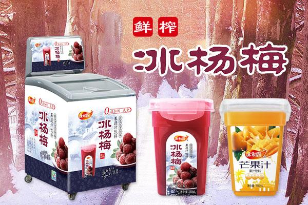 贵州禾和露食品有限公司-新闻图1(2)
