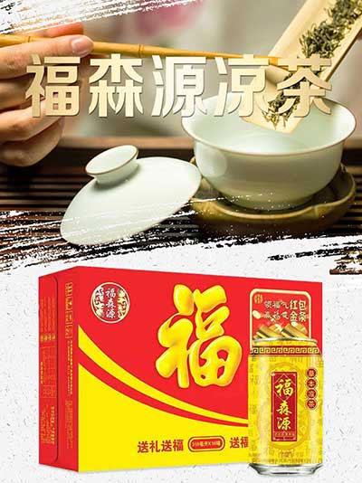 福森源凉茶