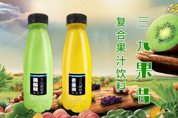 三九果昔果汁饮料