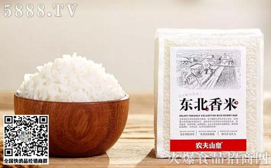 农夫山泉进军大米产业。