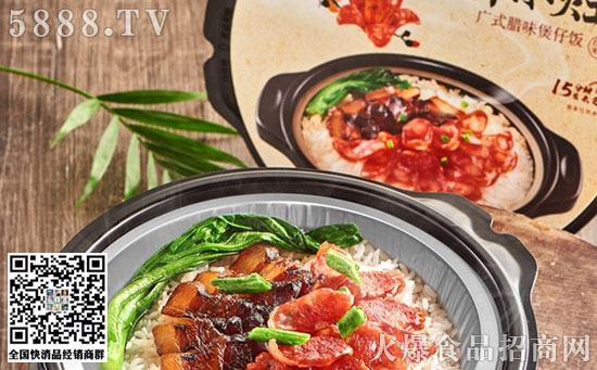 统一开小灶自热米饭价格