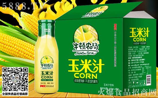 牛顿农场玉米汁价格