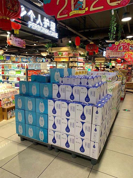 长沙卓牧乳业优德88免费送注册体验金