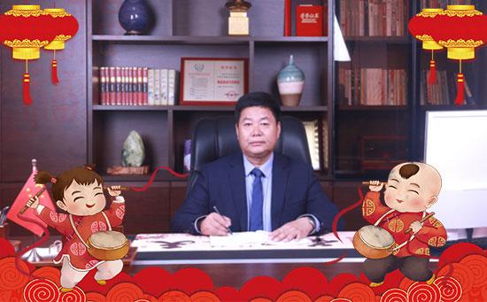 河南浩明饮品有限公司董事长郝志明先生