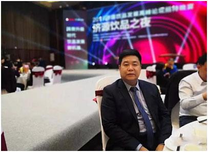 董事长郝志明先生参加全食展2019济源饮品发展高峰论坛会