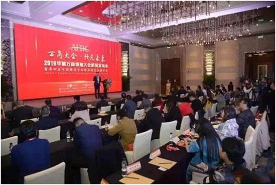 郑州全食展峰会